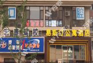 太原市杏花岭区张龙飞口腔诊所